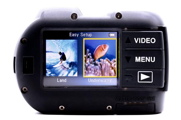 Screenshot of Easy Set Up Menu Micro 3.0