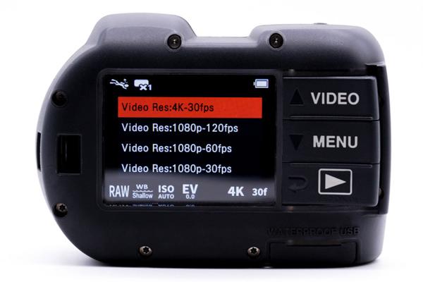 Screenshot of Video Menu Micro 3.0