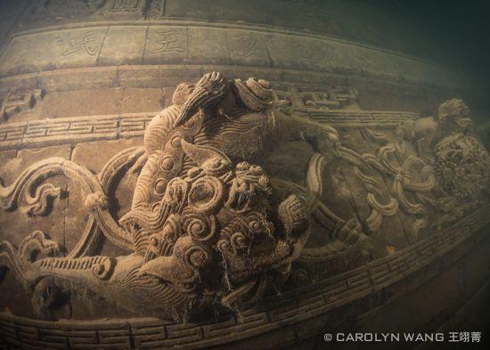 Risultati immagini per Lion City of Qiandao Lake, Cina.