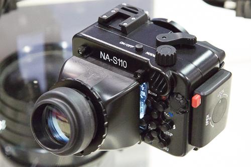 Nauticam S110